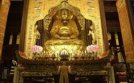 Meneer Hu en de tempel